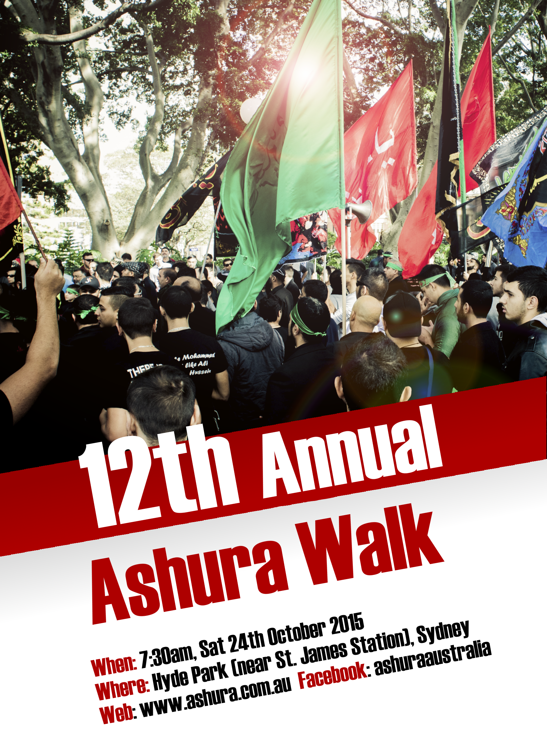 12th Annual Ashura Procession poster